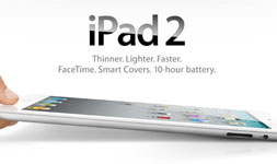 Apple-iPad-2-Review-Can-You-Notice-The-Changes